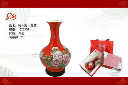 釉中彩小赏瓶