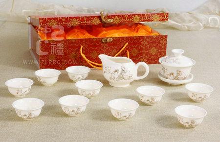 14头玉瓷茶具-金紫云